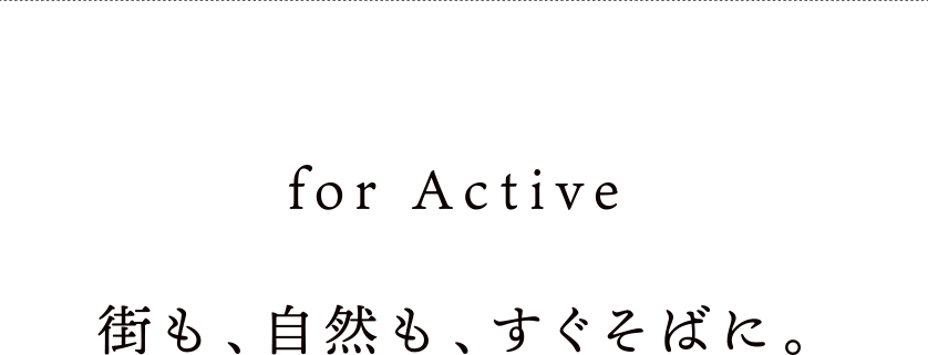 for Active