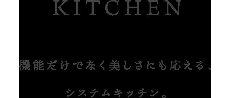 KICHEN
